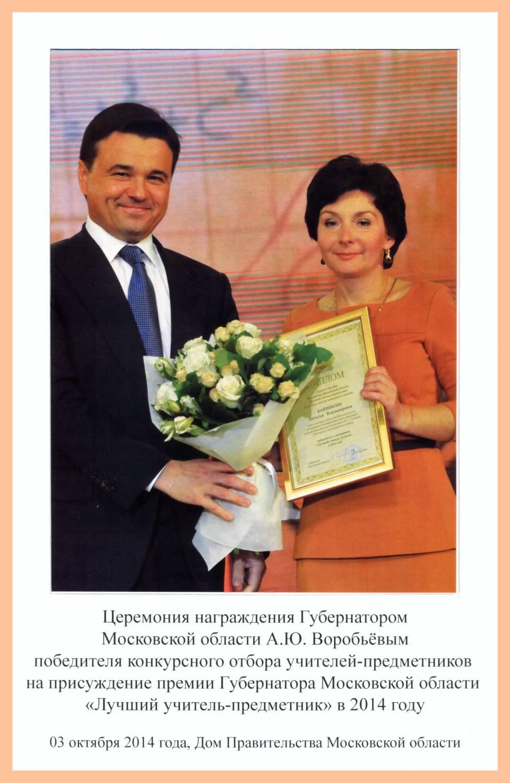 Конкурсы Правительства РФ